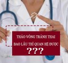 Tháo vòng tránh thai bao lâu thì quan hệ được? Giải đáp chi tiết 14